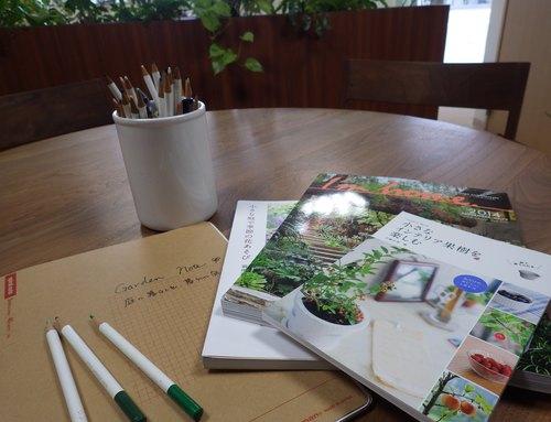 ガーデンノート.jpg