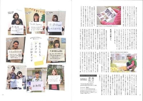 SCAN0364 (1).jpg