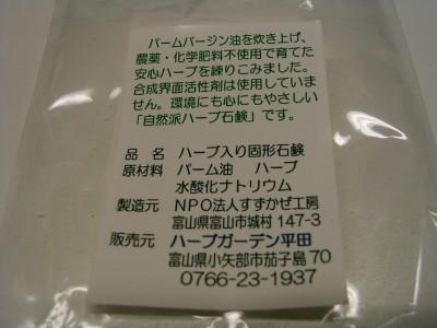 201002102.JPG