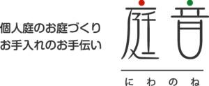 庭音ロゴ.jpg